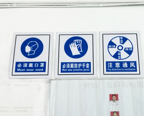 Health and Safety signage in our factories